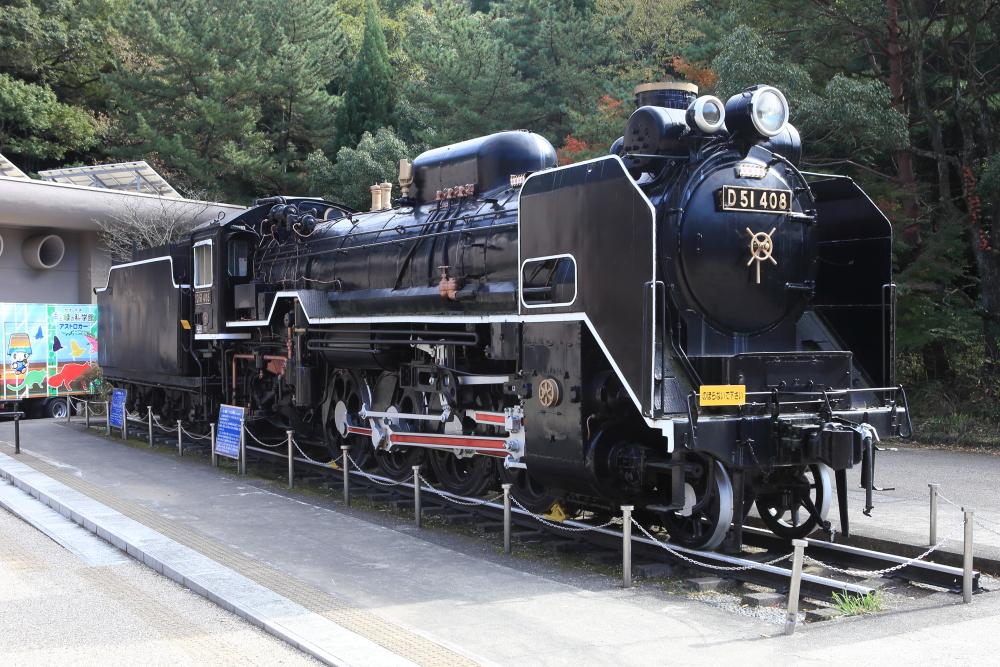 蒸気機関車を訪ねる【生田緑地のD51 408号機】