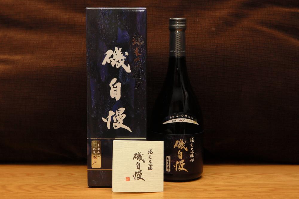 鮮魚にピッタリ!白ワインの様な焼津の地酒が美味!!