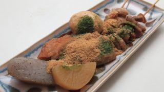 『しぞ~かおでん』の簡単レシピ!?『静岡おでんの素』を使った静岡おでんの作り方
