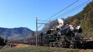 【大井川鐵道】有名撮影地『第二橋梁』で新春開運号を撮影する