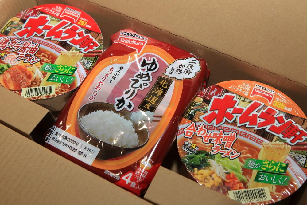 【長期保有優待銘柄】日本たばこ産業(JT)の株主優待品が届きました(2018年12月期)