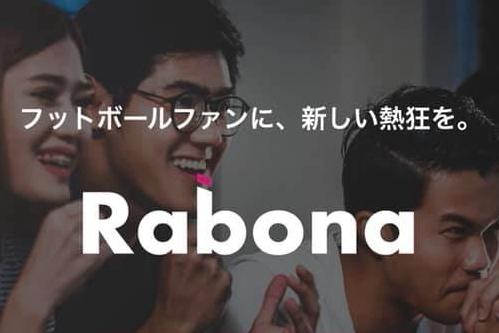 Rabona(ラボーナ)って稼げるの!?活躍するサッカー選手を選んで賞金獲得に挑戦してみた!!