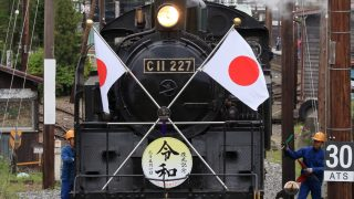 令和初撮り!!茶摘みシーズンに大井川鐵道で撮影する【駅発車編】