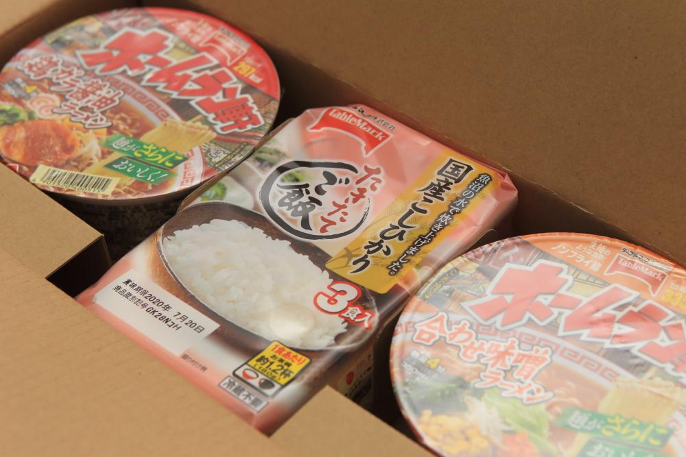 【長期保有優待銘柄】日本たばこ産業(JT)の株主優待品が届きました(2019年6月)