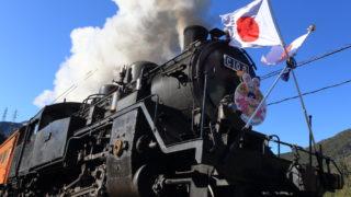 【新春開運号】お正月は大井川鐵道で蒸気機関車を撮影しよう!!