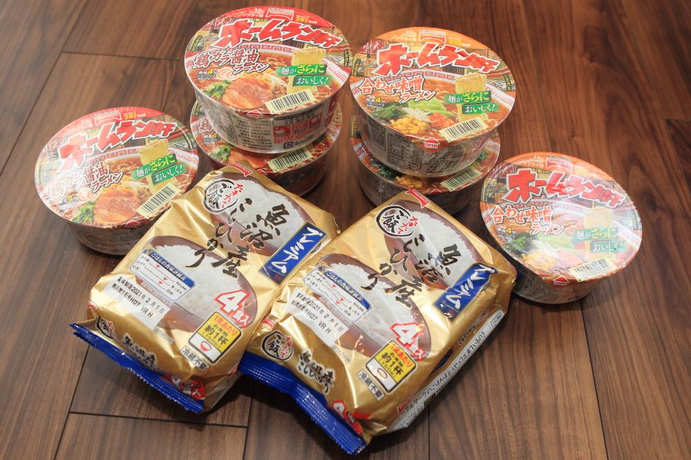 【長期保有優待銘柄】日本たばこ産業(JT)の株主優待品が届きました(2019年12月)