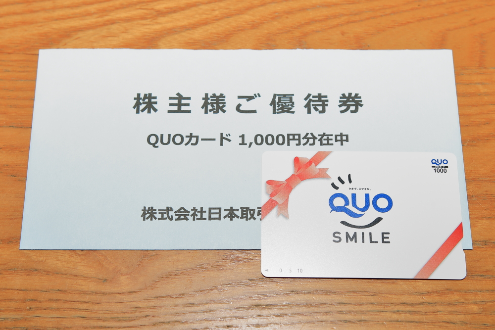 【長期保有優待銘柄】日本取引所の株主優待品が届きました(2020年3月)