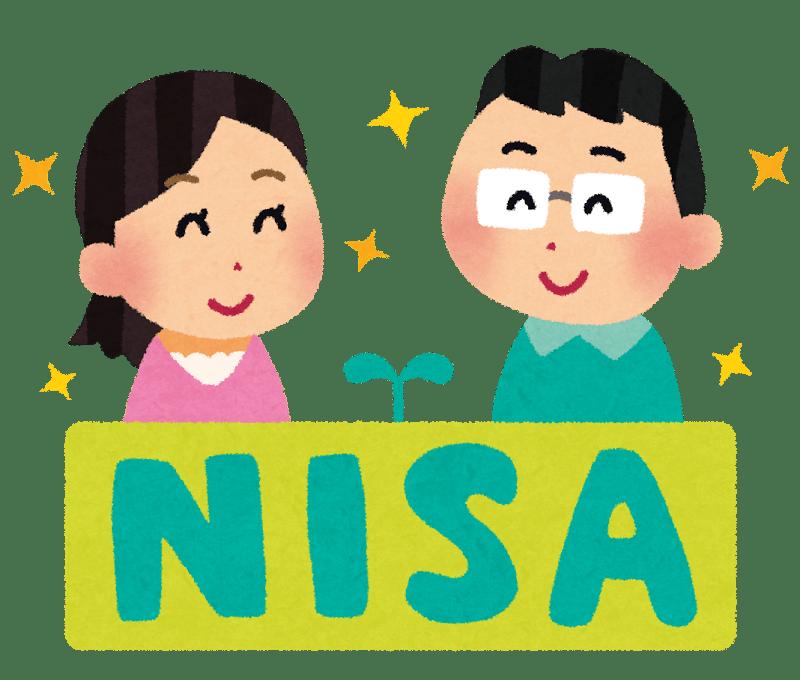 積立NISA(つみたてニーサ)で投資信託!3年間の運用実績がすごい!